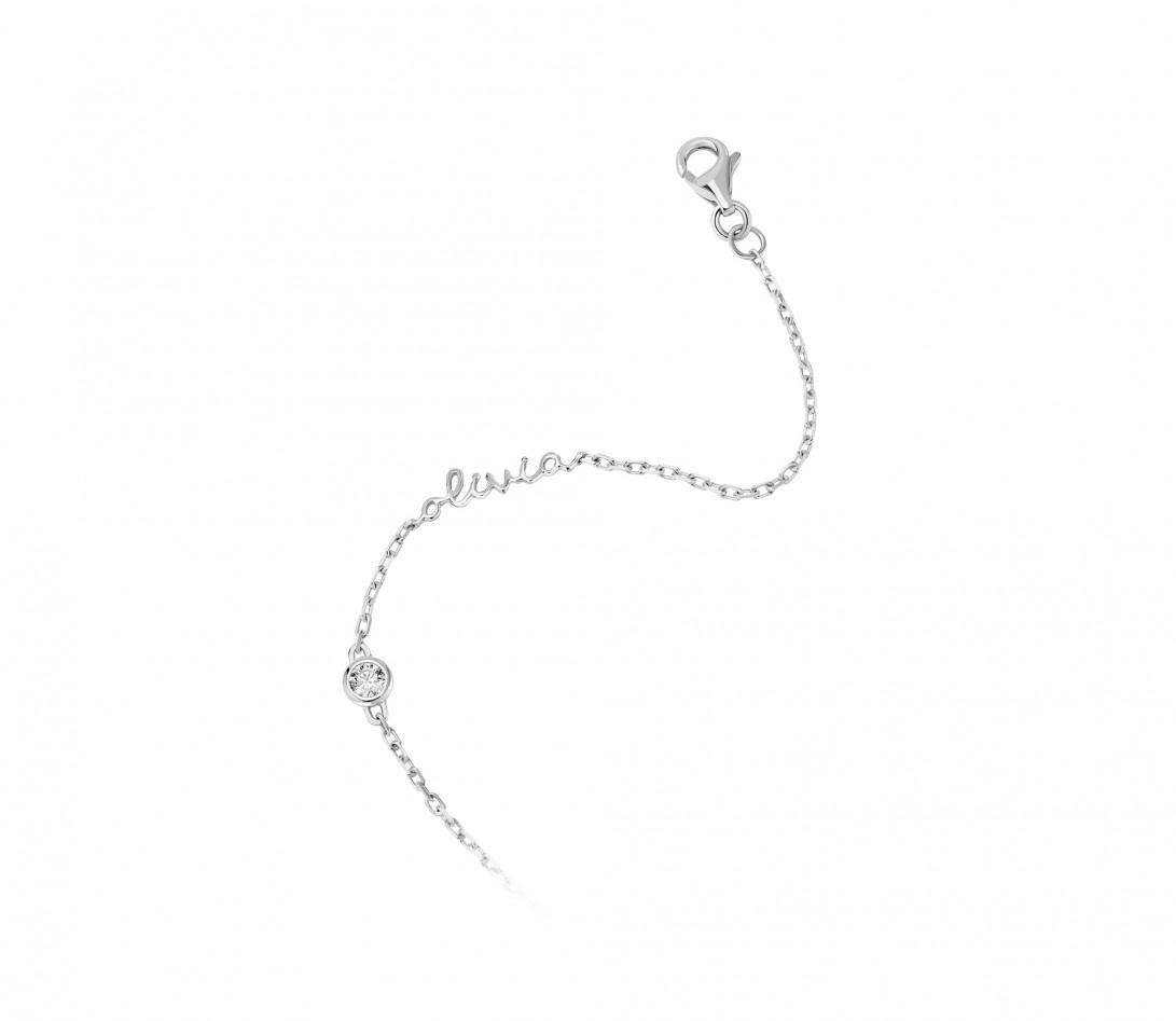 Bracelet chaîne ORIGINE 1 motif serti personnalisé en or blanc 18K - Courbet - Vue 2
