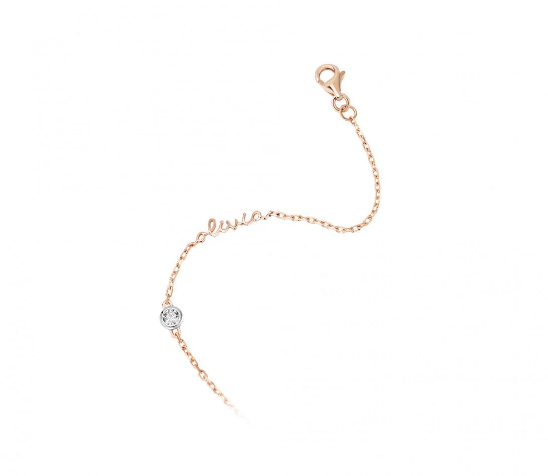 Bracelet chaîne ORIGINE 1 motif serti personnalisé en or rose 18K - Courbet - Vue 2